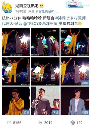 """杭州8分种捧红""""高富帅""""组合,杭州亚运宣传片了解一下图2"""